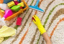 پاک کردن لکههای زرد فرش