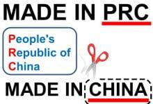 ساخت چین